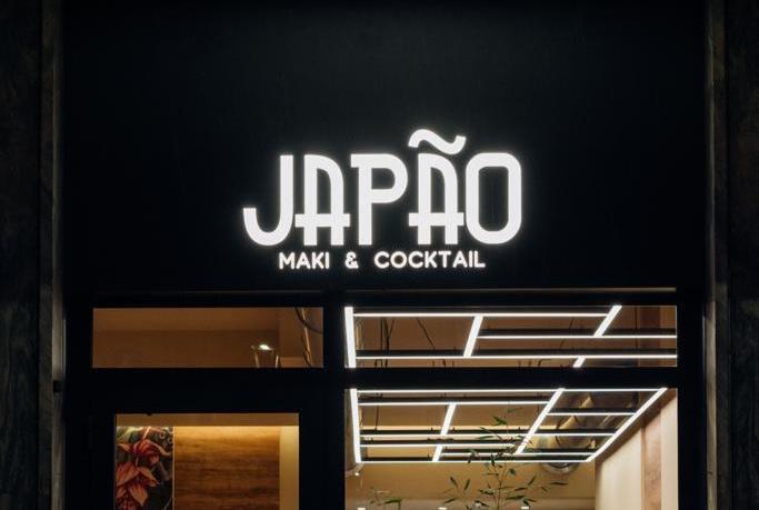 Coronavirus, la paura del cibo orientale non coinvolge il ristorante nippo-brasiliano Japao